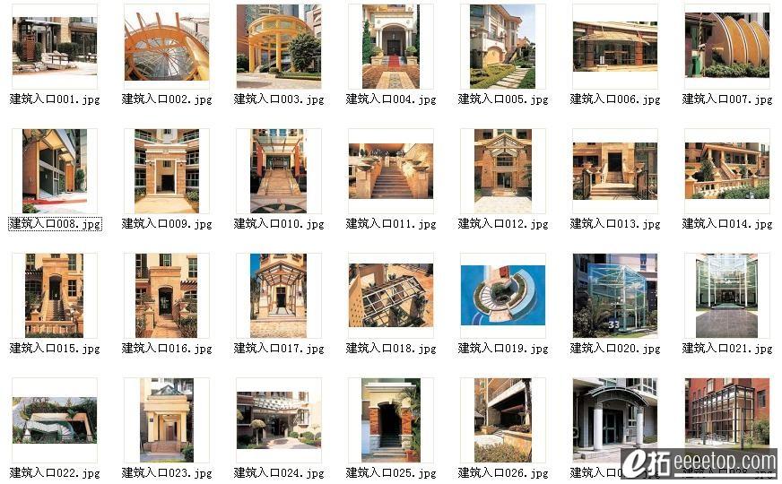 建筑小品与景观小品 已停止邮箱转发