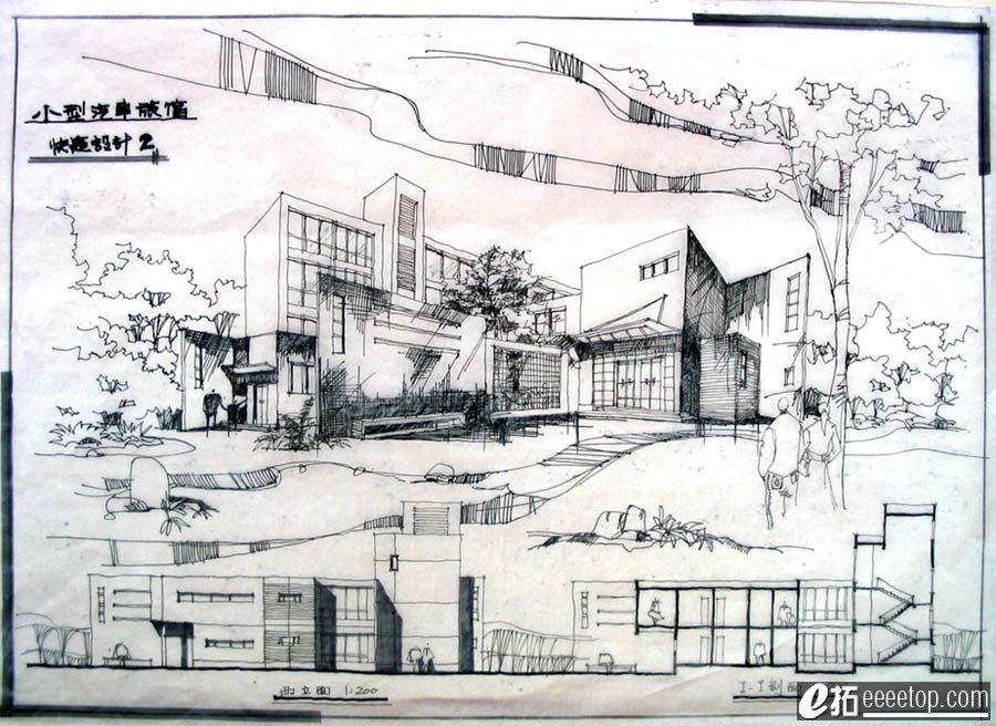 东南大学|重庆大学|同济大学优秀快题设计