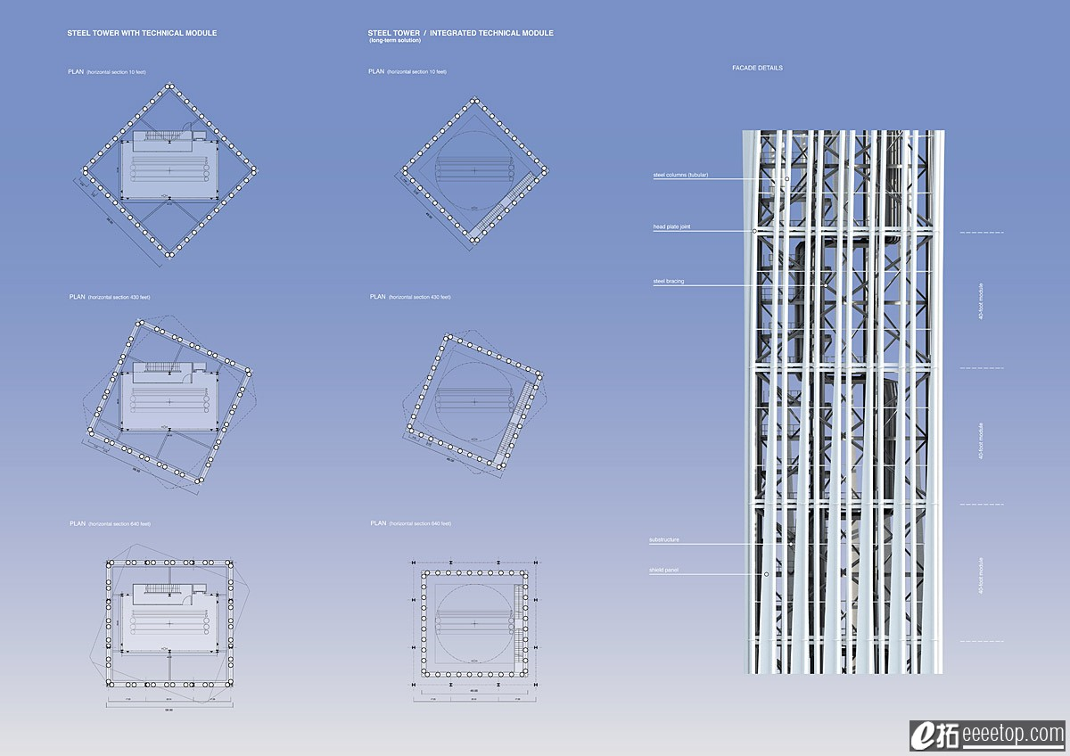 超震撼的太阳能发电塔概念设计(高清大图)