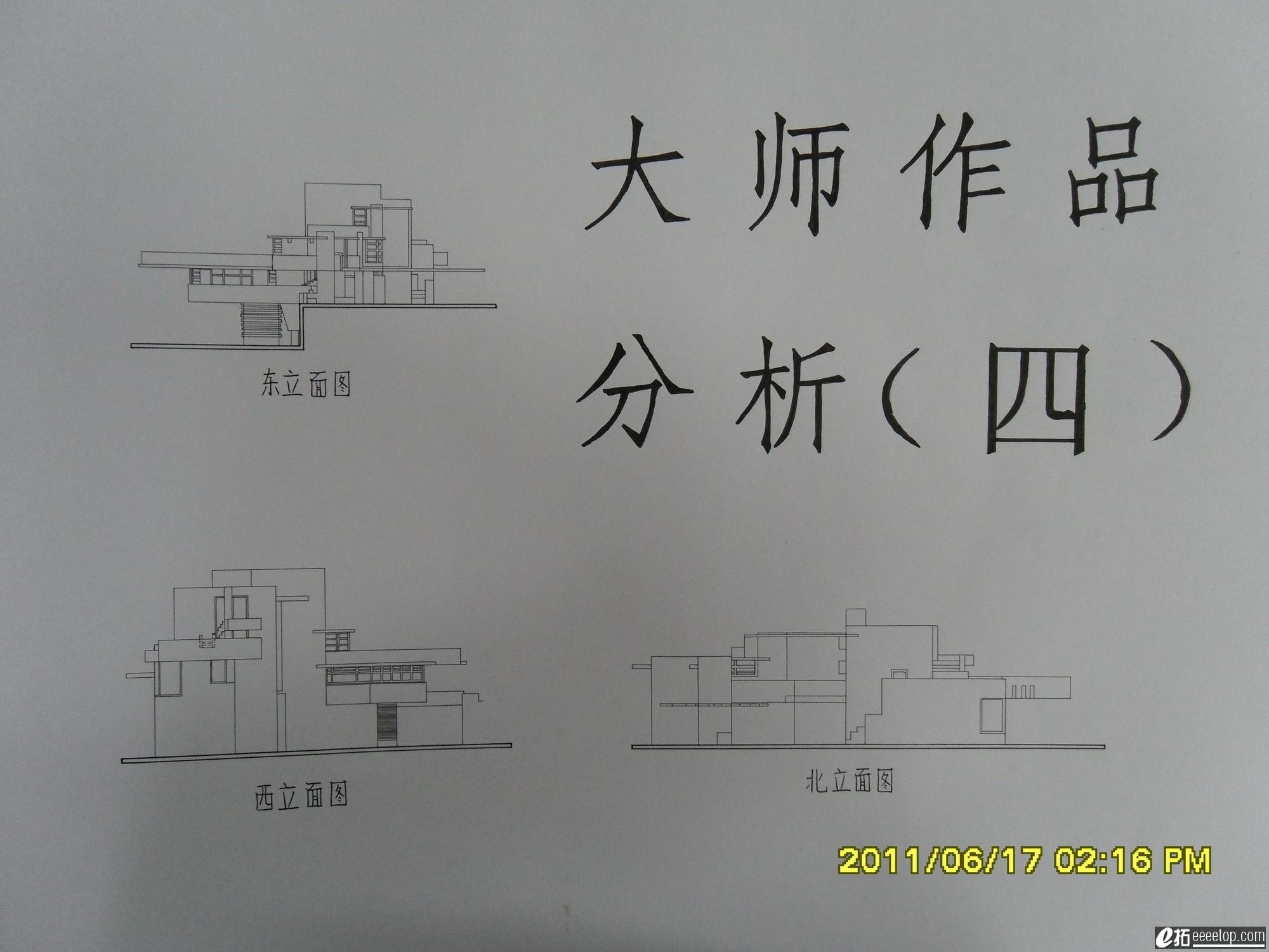 大师作品分析之流水别墅(图纸分析与手工模型)