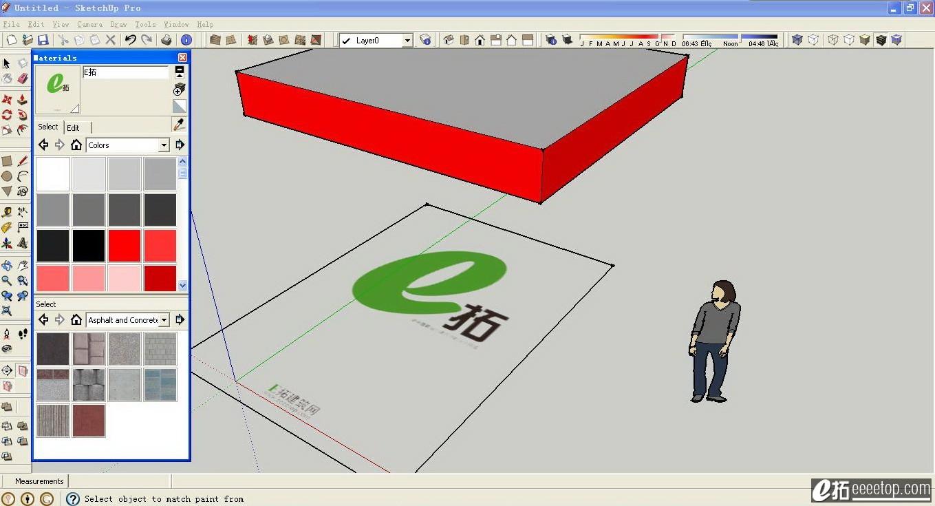 su穿孔板贴图制作——透明贴图的扩展应用