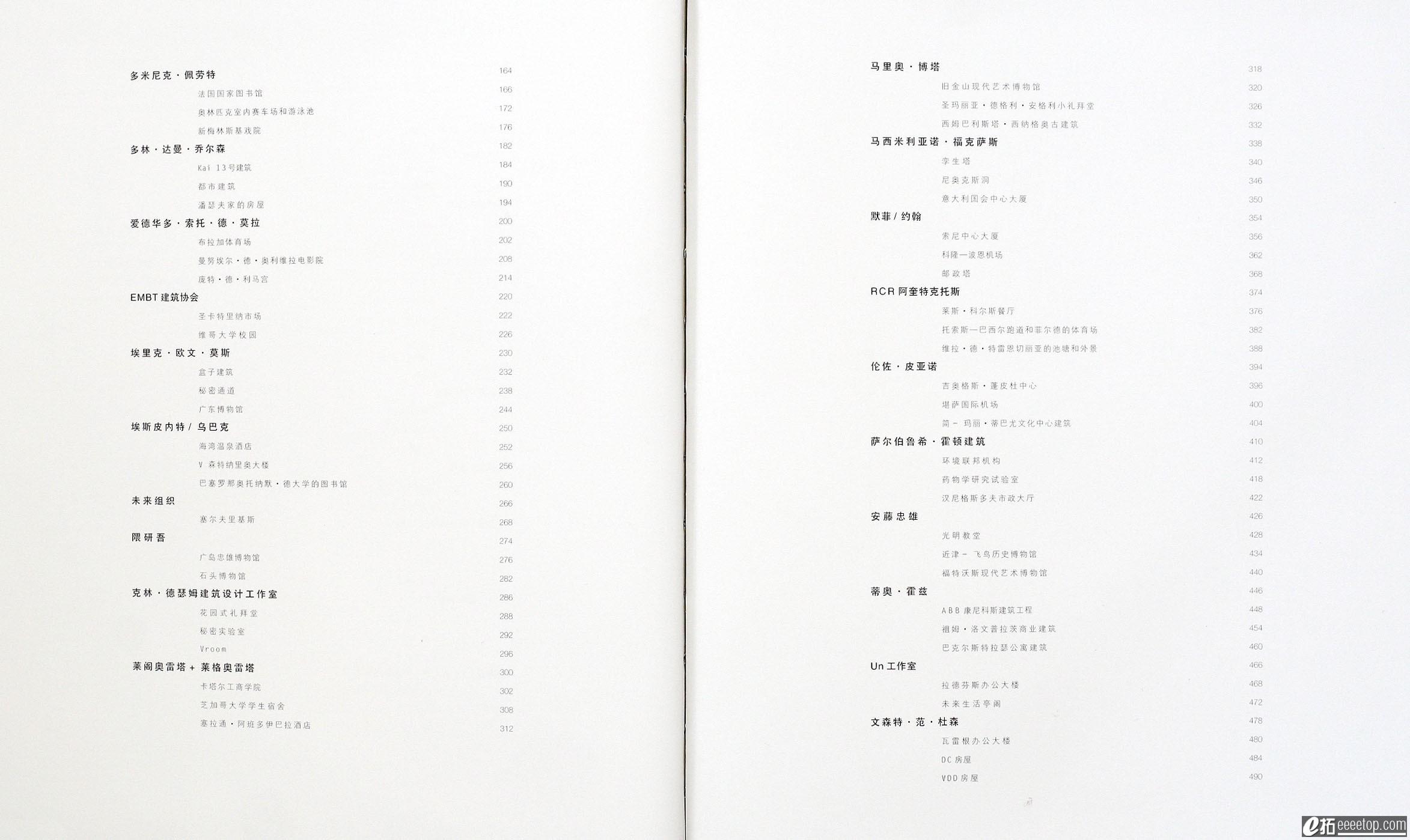 世界建筑大师手绘图籍图集--方案.规划.建筑
