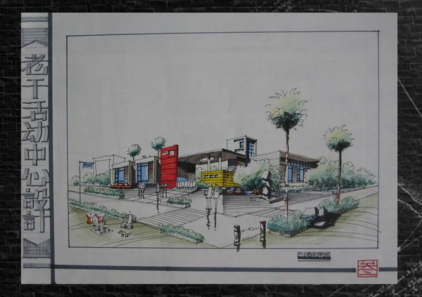 自己收集的一些建筑快题设计及版式布局