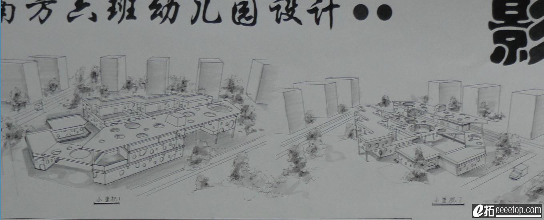 南方六班幼儿园设计