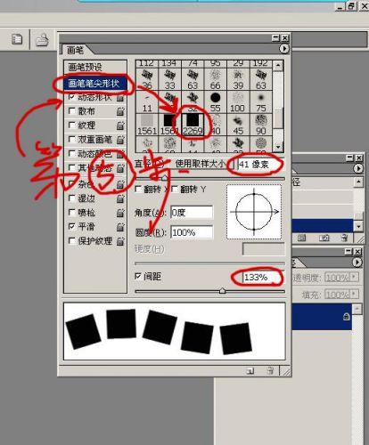 ps虚线分析图画法