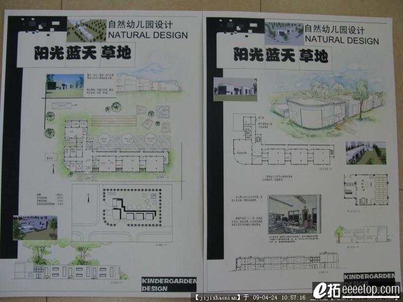 一些优秀的设计作业建筑-大学生设计广场-e拓排版什么地方能下载设计素材图片