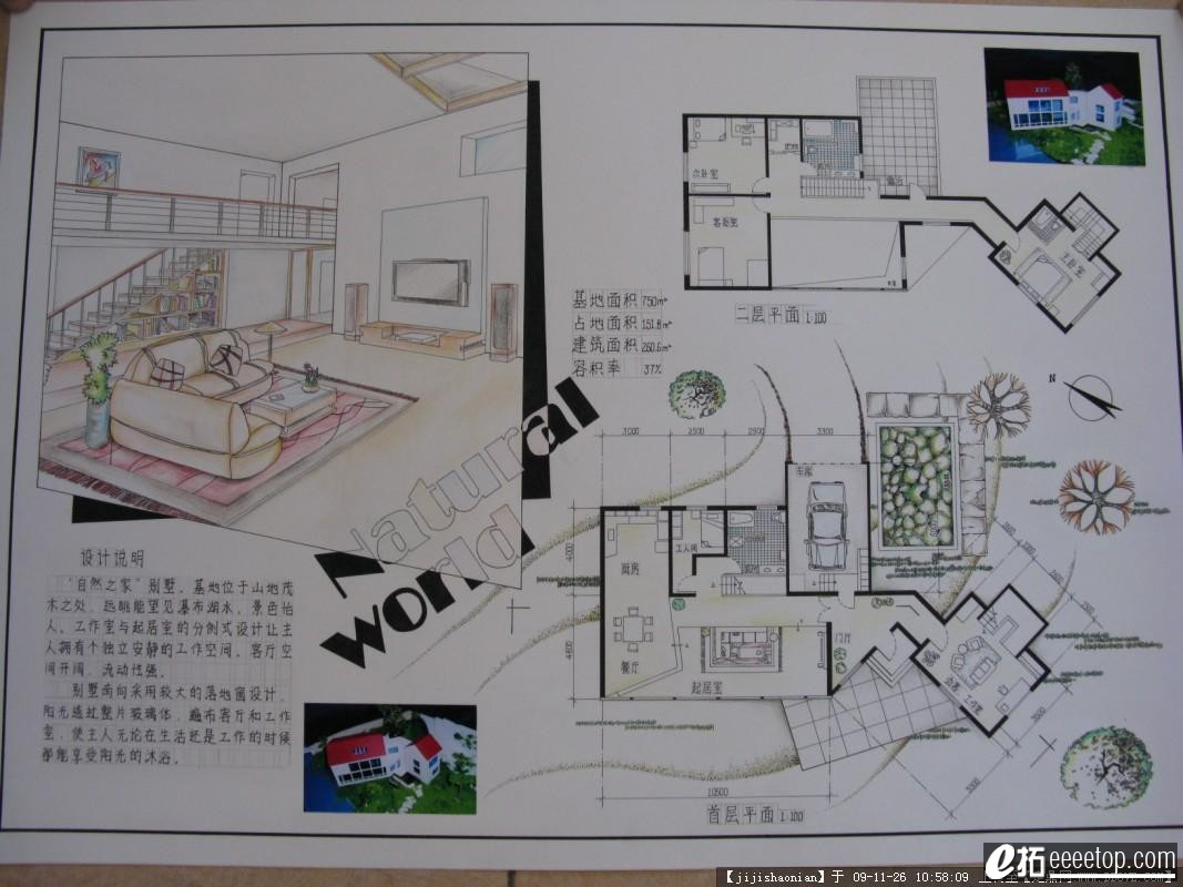 建筑学优秀设计排版手绘作业和图纸间向的里轴数字英文名称图片
