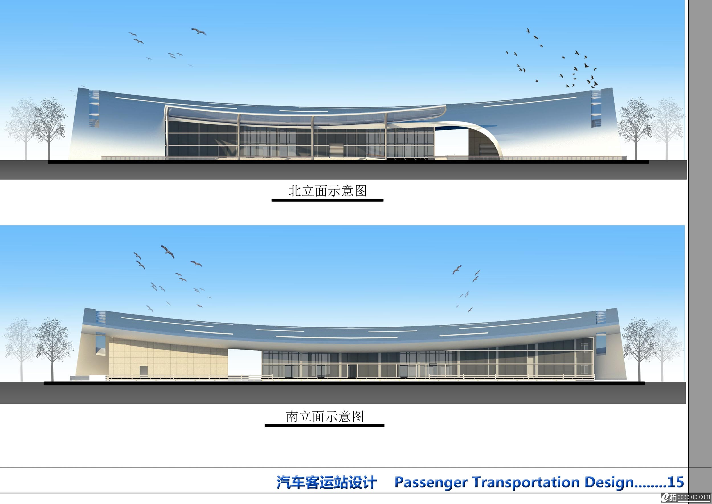 急急忙忙中完成的客运站设计