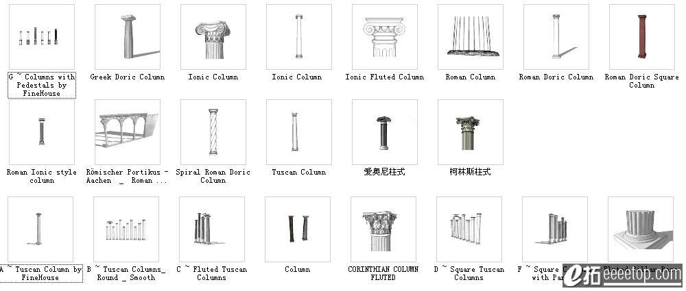 su欧式柱子模型 - 可视化设计