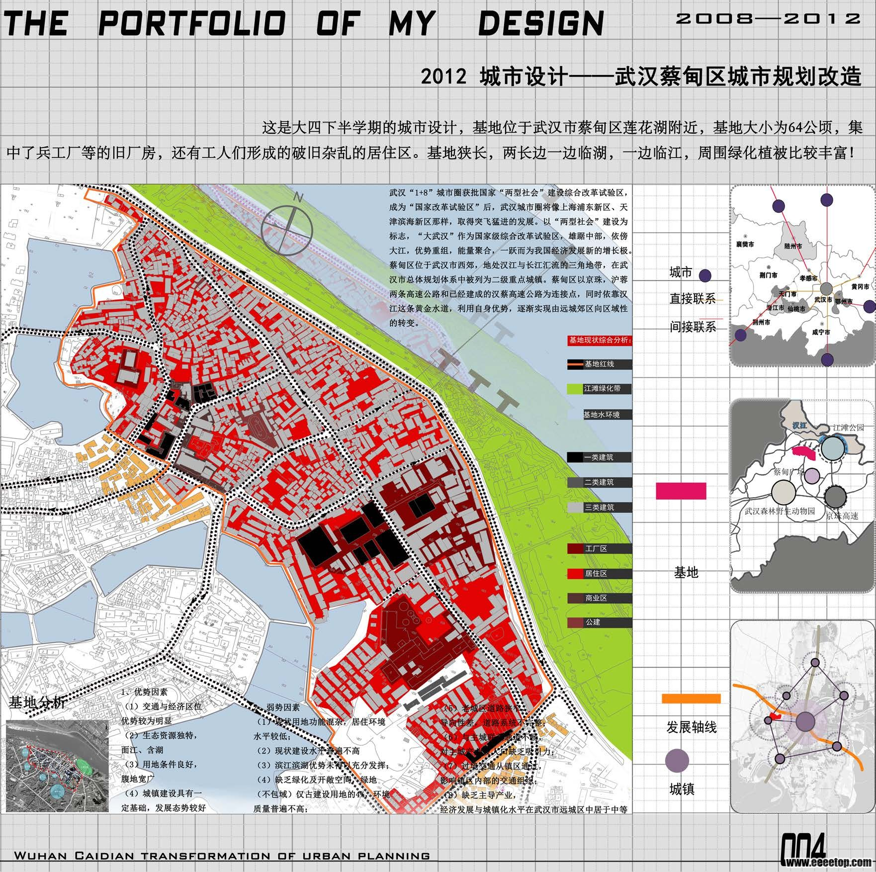 个人毕业作品集 - 大学生设计广场