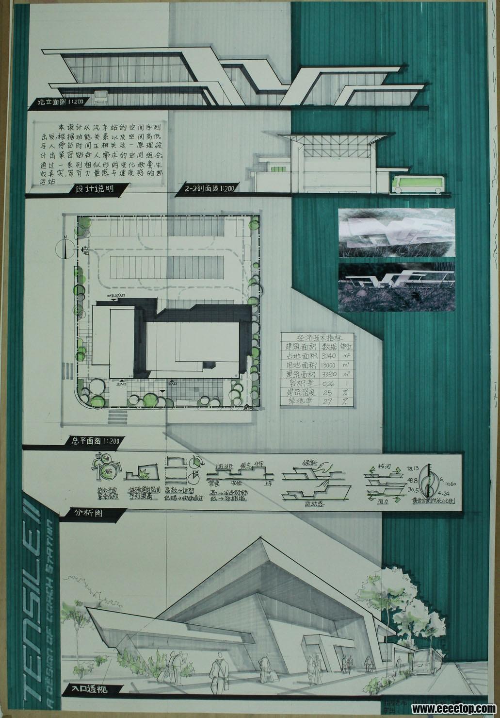 校园广场设计马克