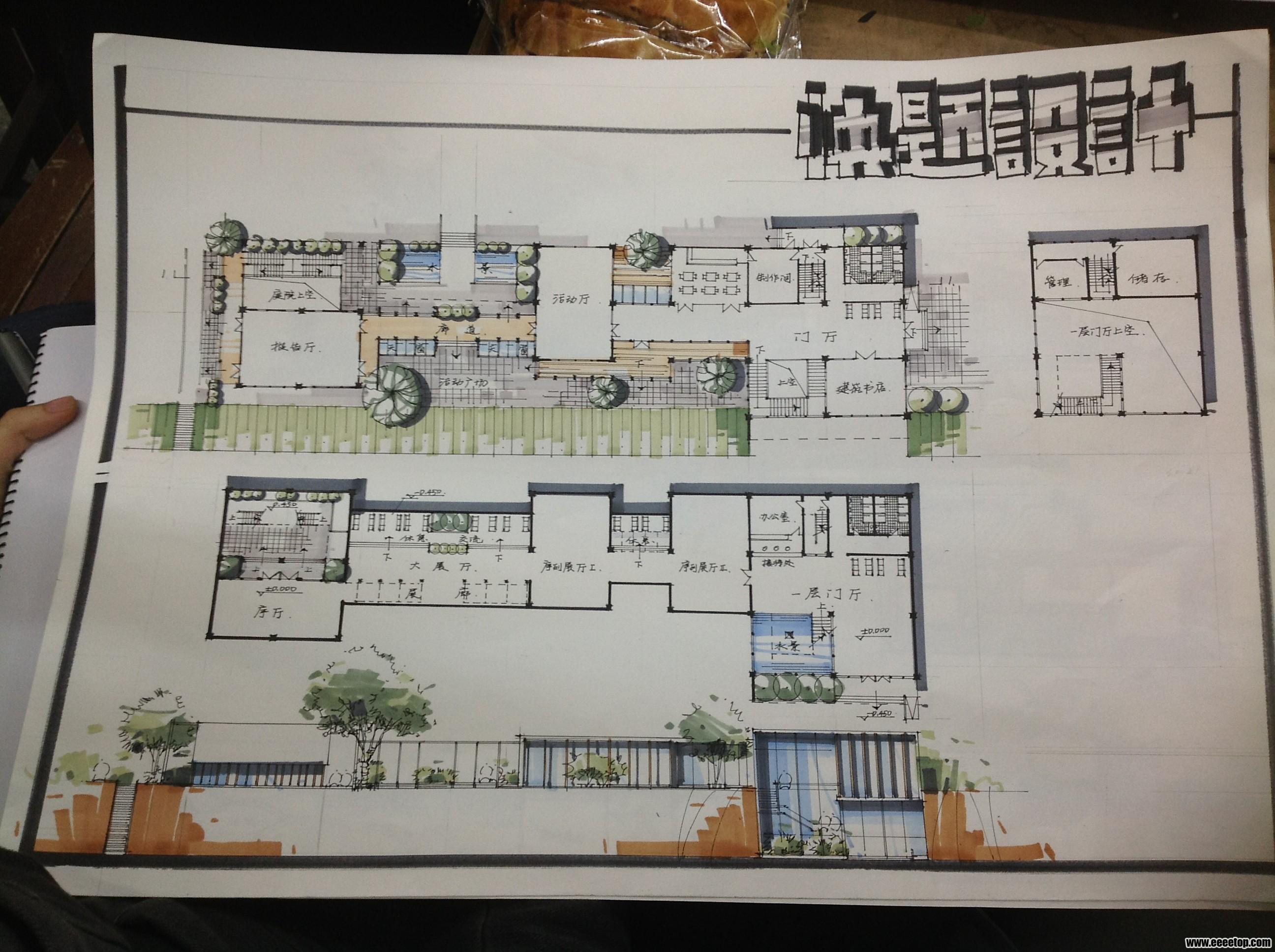 快题设计 - 大学生设计广场