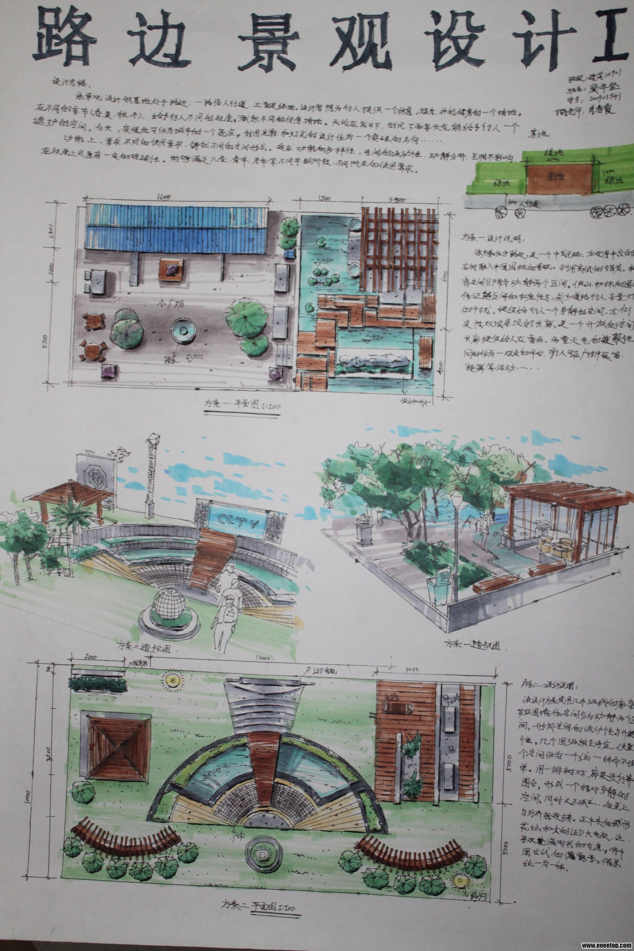 路边景观设计设计和小品设计