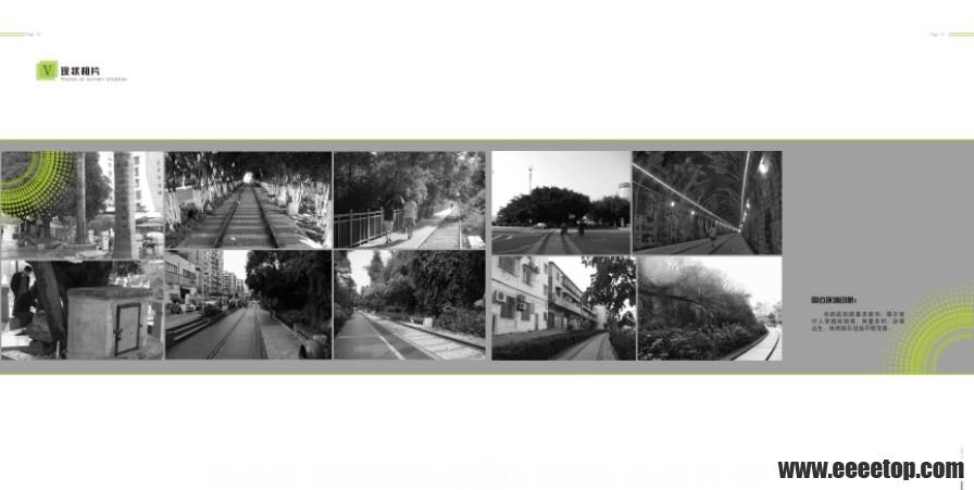 没有微博的朋友可以留邮箱,我会一并把全套资料发邮箱。 我与同学合作的毕业设计作品。 项目:厦门铁路公园景观改造设计方案 全长4.5公里。 包含1.8*2.4米的展板、方案文本、动画展示、VI设计。 邮箱:krad_mail@qq.com QQ:95492614