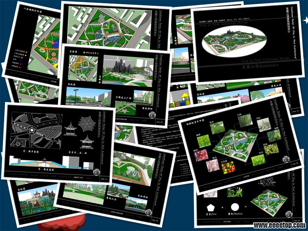 园林建筑规划设计 - 大学生设计广场