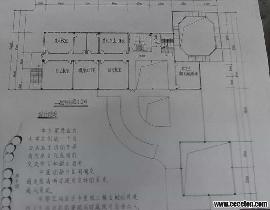 浙江大学电路原理