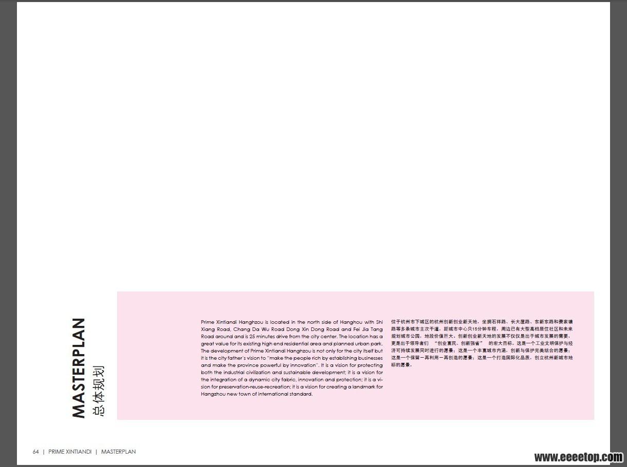 创新创业海报边框简约素材高清图