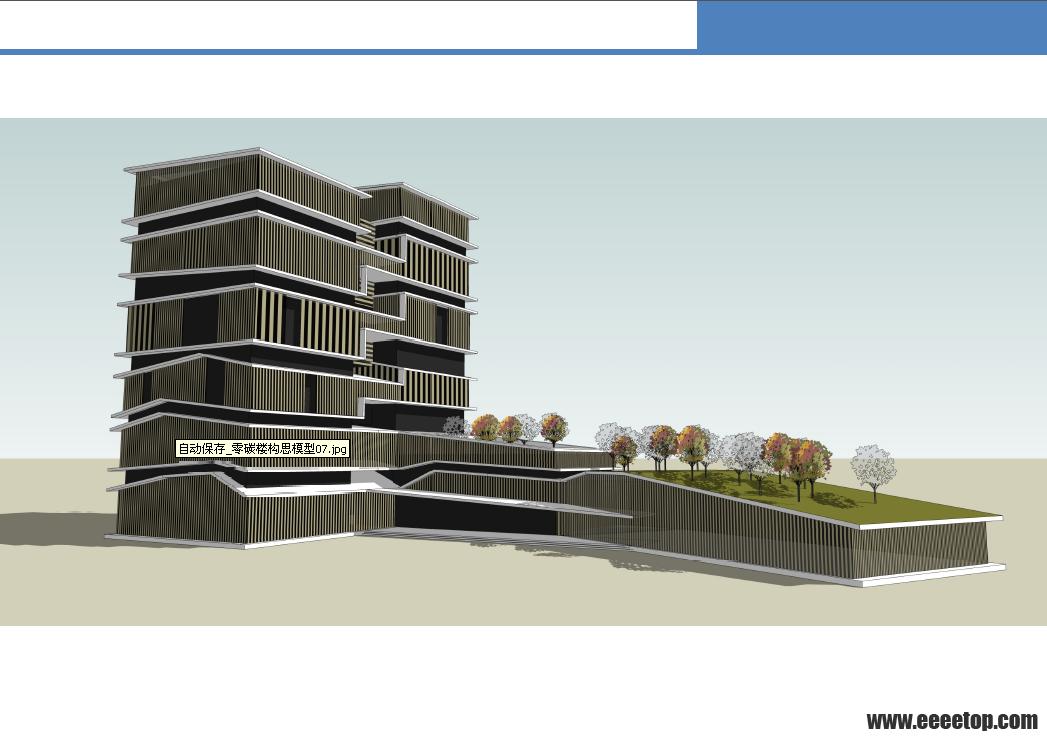 一个概念的绿色建筑设计&leed评分标准整理