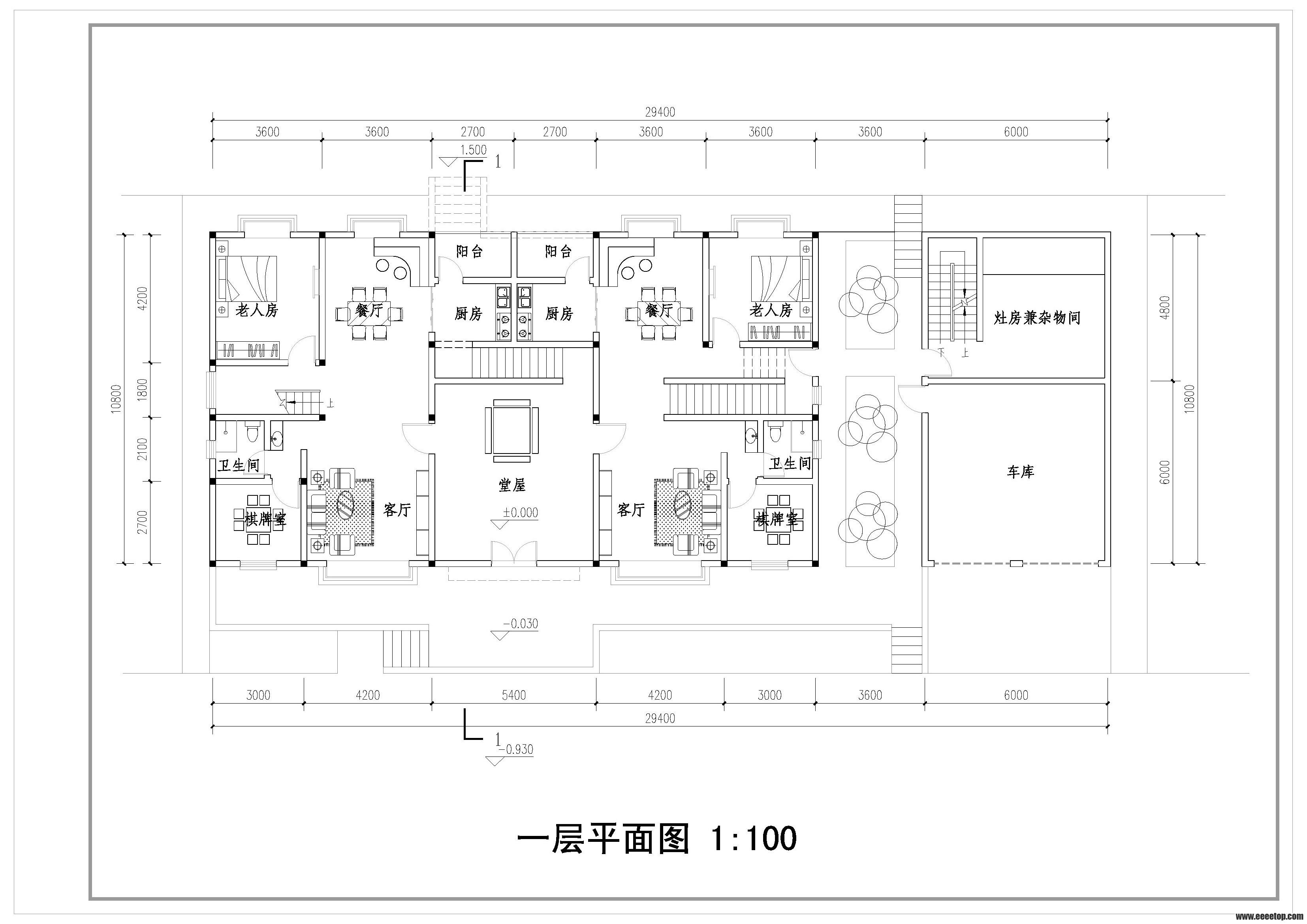 房屋建筑一層平面圖