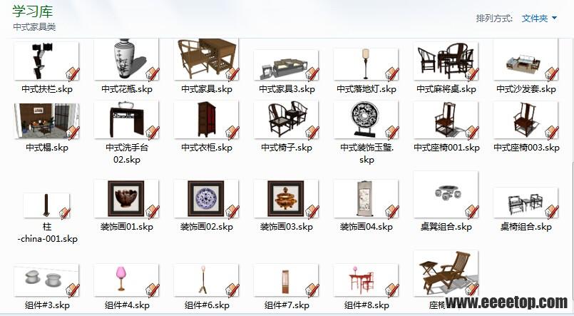 中式家具类su模型 - 可视化设计