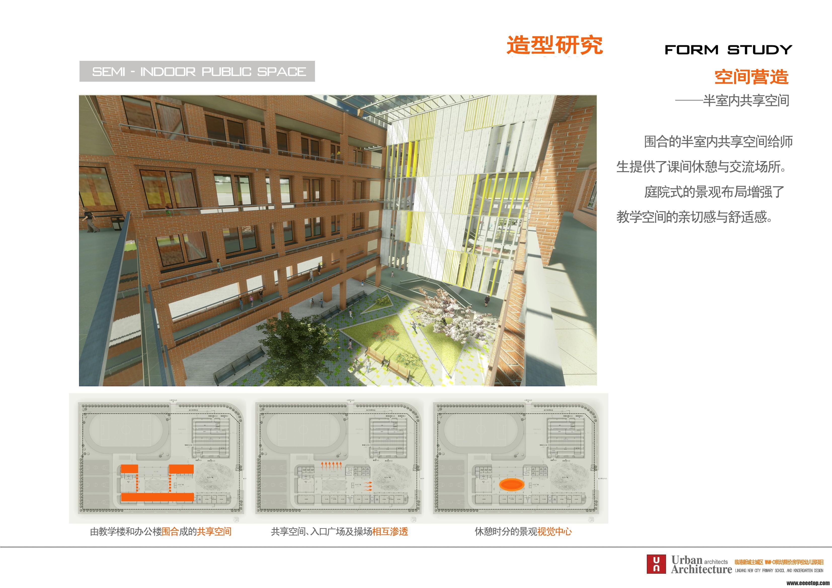 [上海]市级重点小学及及幼儿园规划现设计方案文本